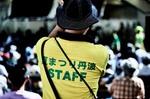 tabayama_20160731_0672.jpg